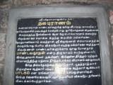 kanchi pandava perumal sannithi arulalap perumal emperumanar avathara utsavam