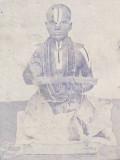 Kanchi svami  at his 17th tirunakshatram