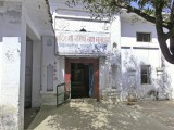 16 Namishnath temple ent.jpg