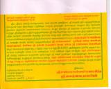 Maha Samprokshana Patrika 001.jpg