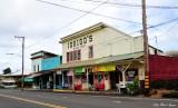 Mr Eds Bakery, Honomu, Hawaii