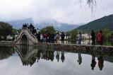 Hongcun Village-South lake,China. DSC_4145c.jpg