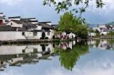 Hongcun Village-South lake,China. DSC_4119c.jpg