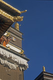 Detail of the Panchen Lama´s residence