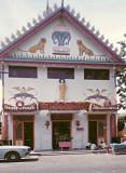 Sakyamuni Temple