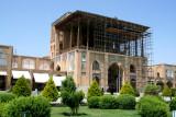 Ali Quapu palace.jpg