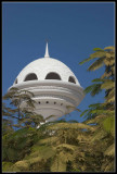 Riam Tower