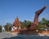 Wat Ban Na Muang  วัดบ้านนามือง