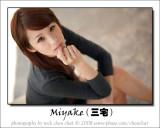 Miyake 14
