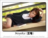 Miyake 17