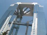 Arqutectura Moderna en Edificios Pueden Verse Aqui