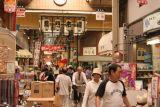 Mercado Tradicional Japones