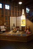 At the Distillery (2)