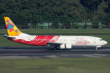 AIR INDIA EXPRESS BOEING 737 800 SIN RF IMG_0093.jpg