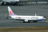 CHINA AIRLINES BOEING 737 800 HKG RF IMG_4762.jpg