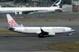 CHINA AIRLINES BOEING 737 800 HKG RF IMG_4610.jpg