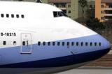 CHINA AIRLINES BOEING 747 400 LAX RF IMG_4436.jpg