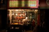 Meat market near Temple Street