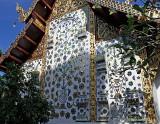 Wat Gate