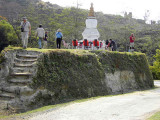 Lunch spot between Punakha and Pele la