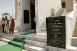 _DSC2544 Central Memorial of Dr Ambedkar