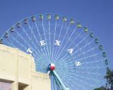 State Fair of Texas 2009