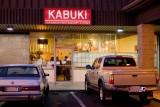 Kabuki Japanese Restaurant & Sushi