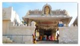 Sri Hayagreeva Temple