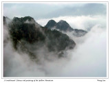 2008年10月17-19日黄山之旅