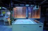 Task Force Planning Room