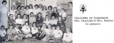 1964 - Teachers of Tomorrow at Dr. John G. DuPuis Elementary School, Hialeah
