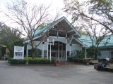 Show Jumping Hall of Fame and Museum