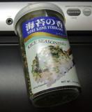 Seaweed Sprinkle...