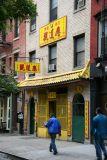 Eastern United States Taoist Association