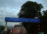 Milestone on the bridge - P11607692.jpg