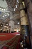 Istanbul june 2008 0830.jpg