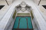 Istanbul june 2008 0998.jpg