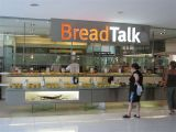 since I'm here, might as well buy some bread