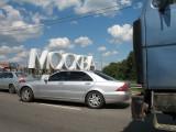 Mockba/Moscow