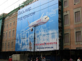 Russia Airlines