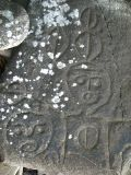 petroglyphs2.jpg