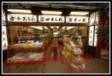 Traditional Sweets Shop