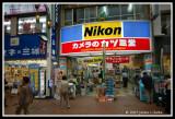 Camera-shop Katsumido