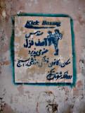 Stencil advert