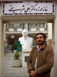 Dr Shariati's Housekeeper !!