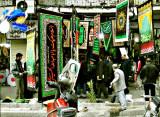 Religious Banner Shop