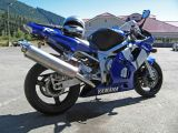 Yamaha 600  ( Street Racer)
