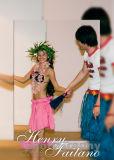 Dancer at Fiesta Hotel