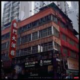 Wan Chai - 灣仔