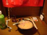 myamazing bowl of Kyushu ramen